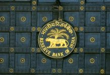reserve_bank_india_rbi