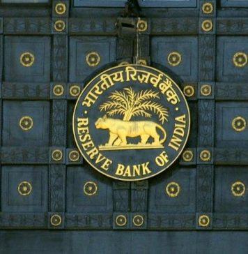 reserve_bank_india_rbi